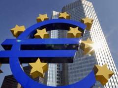 BCE+Francfort.jpg